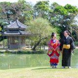沖縄県にある世界遺産に登録されている「識名園」でのブライダルフォト(琉装)
