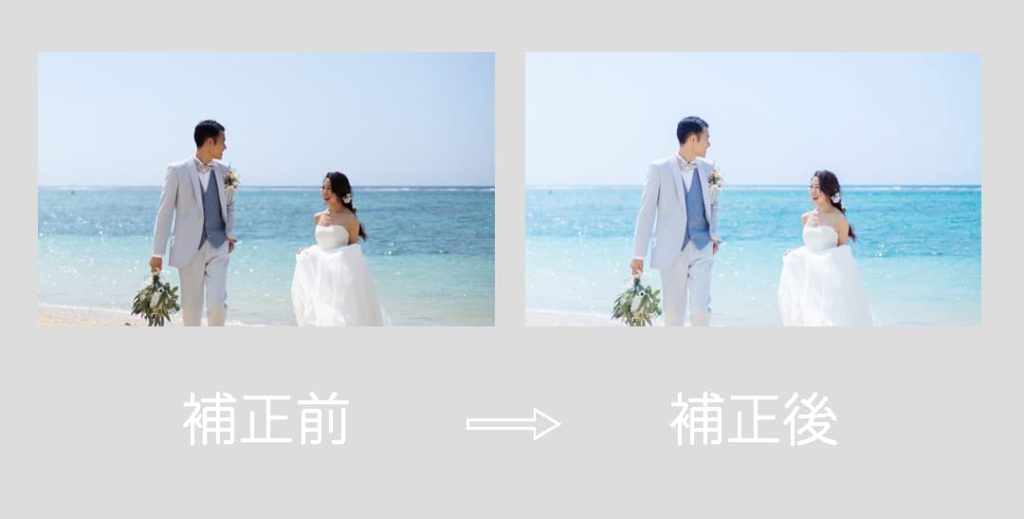 海の写真の色調補正の例